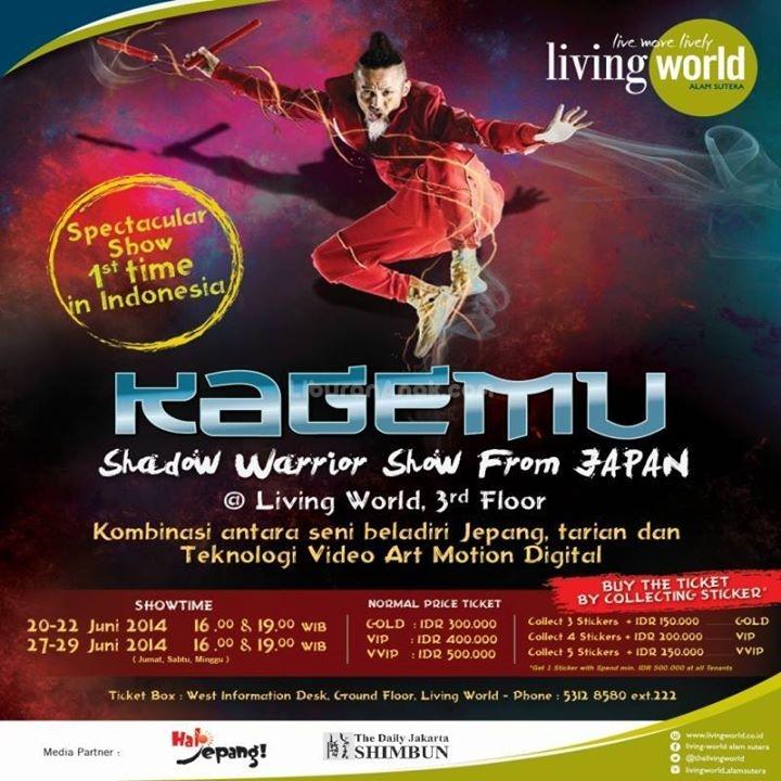 Kagemu Shadow Warrior Show From Japan