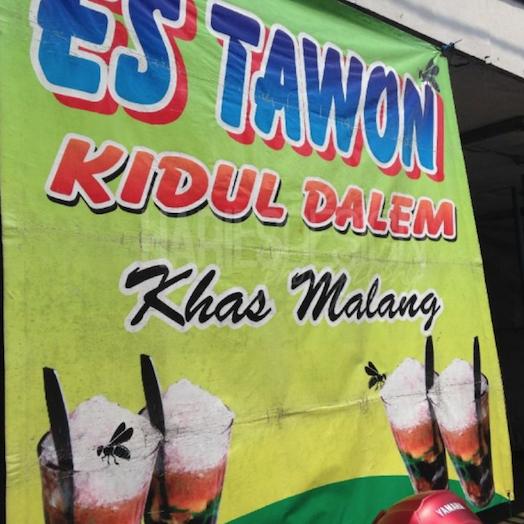 Es Tawon Kidul Dalem